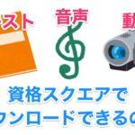 オレンジのテキストと緑の音符とビデオカメラのイラスト