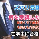 青スーツに青ネクタイの男性の上半身
